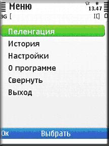 справочник телефонов и адресов в севастополе